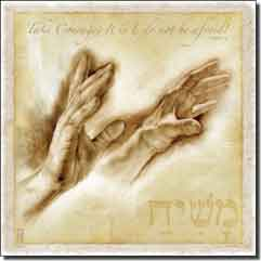 "duBois Religious Praying Hands Ceramic Accent Tile 12"" x 12"" - TDA012AT"